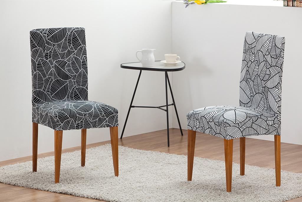 Funda para silla con respaldo modelo azores fundas para - Fundas elasticas para sillas ...